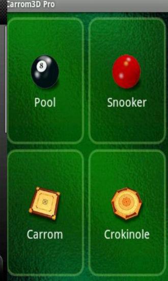 最新版3D桌球