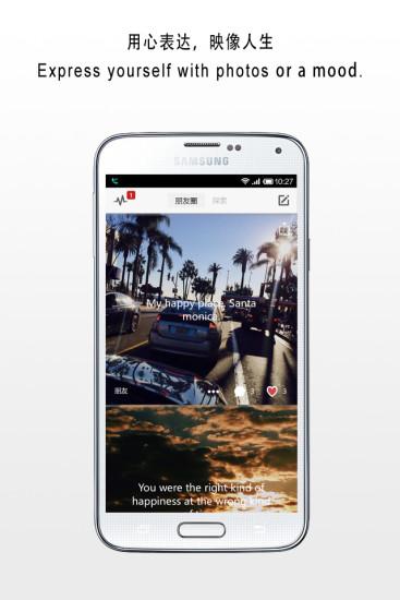 玩社交App|秘密免費|APP試玩