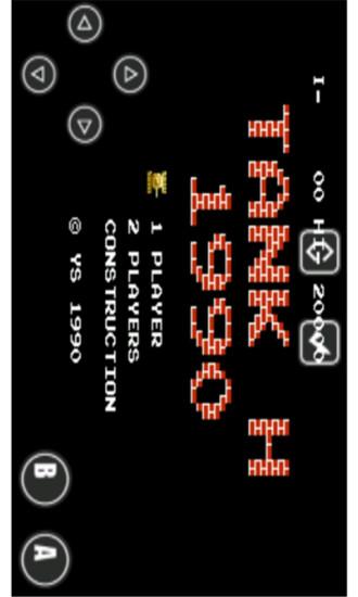 來電黑名單 app WhosCall iPhone 版重新上架 - 免費軟體下載