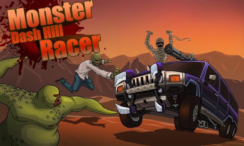 怪物登山赛车