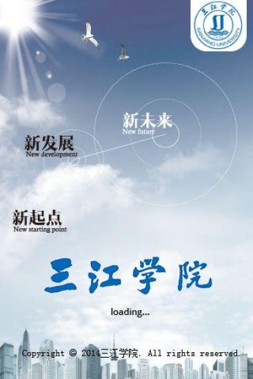 Google+ Hangouts 跨平台即時通訊App,主站動手玩 - Engadget 中文版
