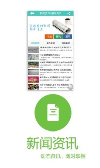 安卓GO系列主题下载大全- 多玩安卓中文网