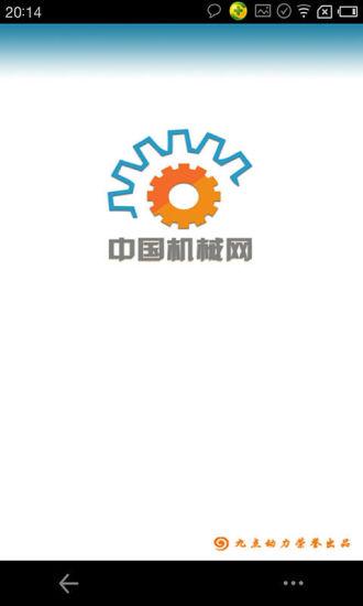 中国歌曲排行榜- 维基百科,自由的百科全书