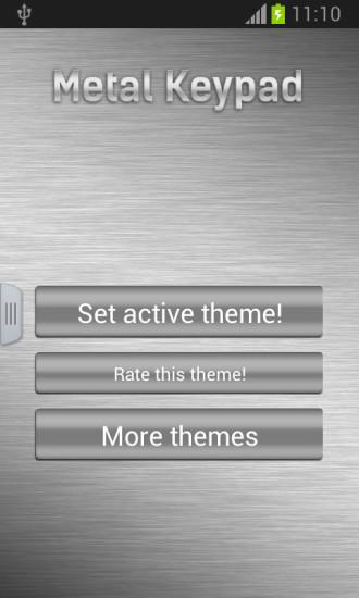 玩工具App|金属主题皮肤免費|APP試玩