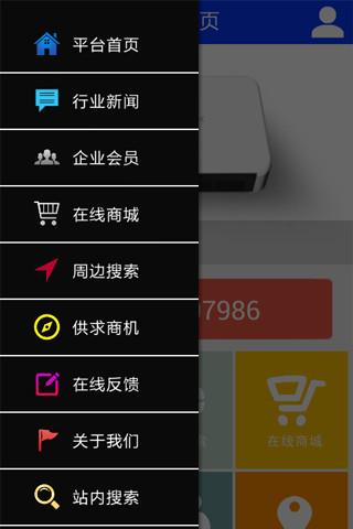 玩商業App|掌上电子元器件免費|APP試玩