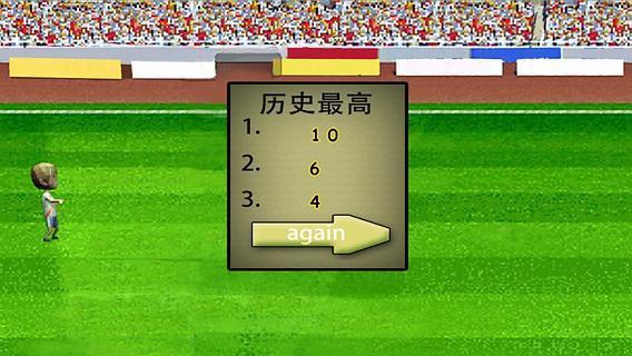 天下足球—CCTV5—专区—首页 - 中央电视台 - 央视网