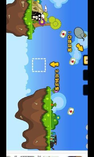 玩休閒App|小青蛙喝水3免費|APP試玩