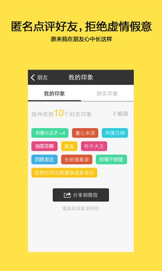 騰星遊戲城-黃金俱樂部真人視訊、百家樂