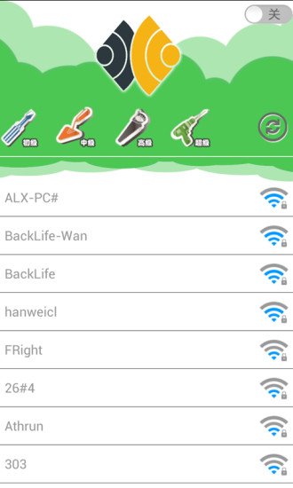 WiFi云连接