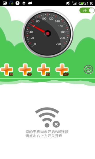 WiFi信号增放必备
