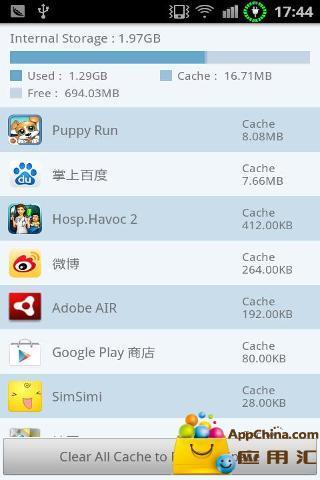 經典電影App – 黑暗騎士:黎明昇起| App情報誌2.0