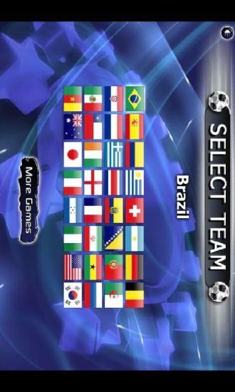 免費下載休閒APP|世界杯2014 app開箱文|APP開箱王