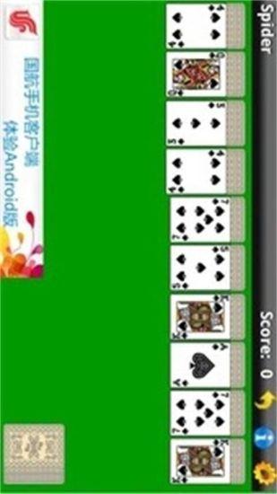 蜘蛛纸牌|玩棋類遊戲App免費|玩APPs
