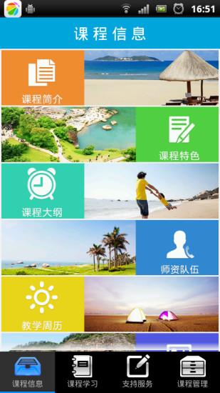 3G流量守衛(行動網路流量管理) - Google Play Android 應用 ...