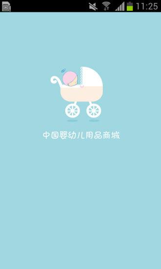 《古劍奇譚二》臺灣官方網站