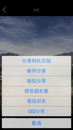 免費下載社交APP 藏街 app開箱文 APP開箱王