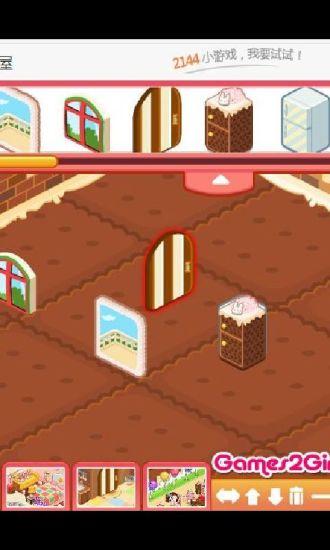甜蜜糖果屋