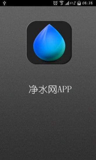 中国净水网