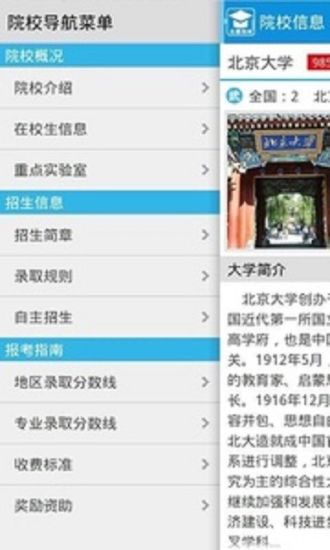 隱藏訊息app - 首頁 - 電腦王阿達的3C胡言亂語