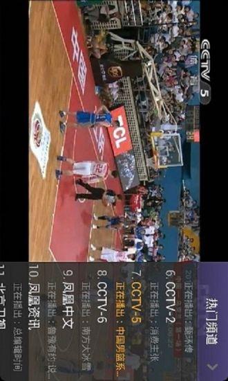 【免費媒體與影片App】云图电视直播HD-APP點子