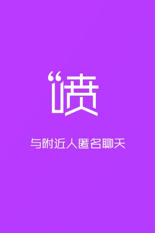 龍血戰神全文閱讀-龍血戰神快眼看書-九品文學網