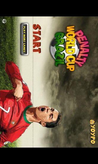 巴西世界杯点球