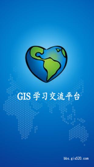 GIS520
