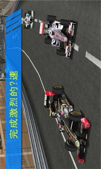 2011F1赛车
