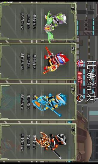 玩免費格鬥快打APP|下載铠甲勇士之蒙面铠甲 app不用錢|硬是要APP