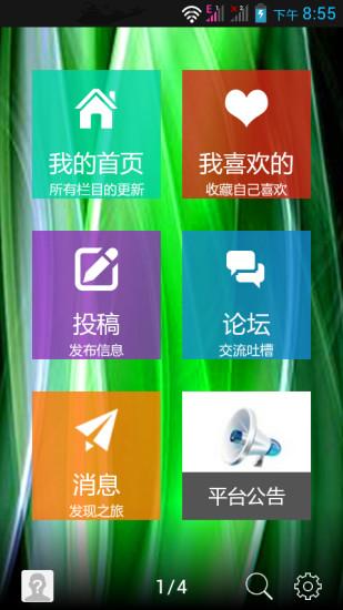 Line 電腦版下載| line 電腦版下載繁體中文官網2015 - 免費軟體下載