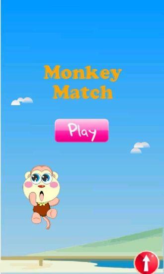 玩免費休閒APP|下載小猴西西 app不用錢|硬是要APP