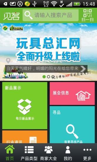 App Shopper: Kennzeichen (Travel)