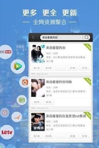 實測「約炮神器」 手機交友App暗藏「性陷阱」 - 惡搞KUSO圖文 ...