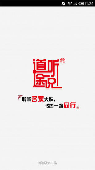 皇帝養成計畫on the App Store - iTunes - Apple