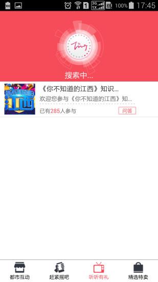 chinese hsk level 2 pro apple 問題 - 首頁
