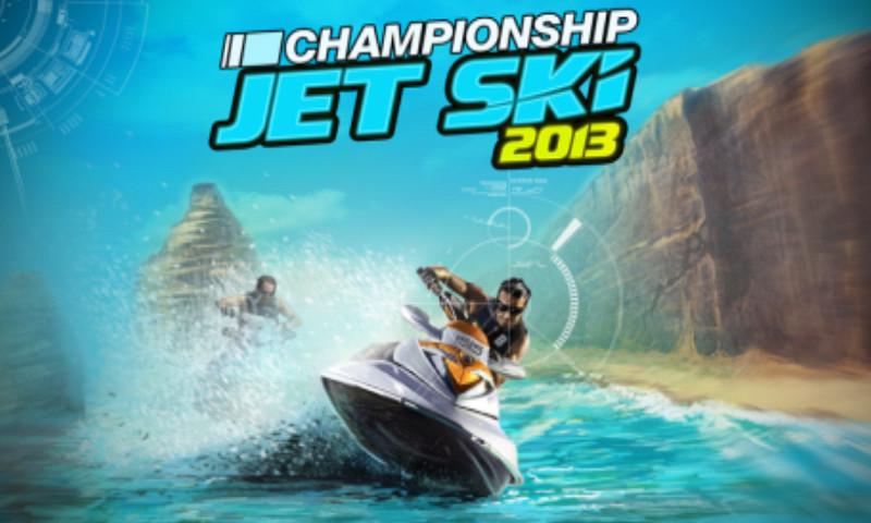 摩托艇锦标赛2013