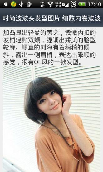 韩式女发集锦