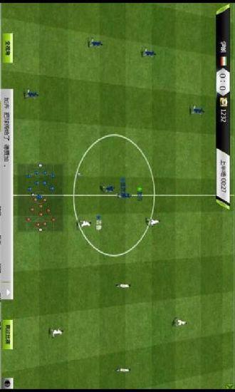 2014巴西激情世界杯|玩休閒App免費|玩APPs