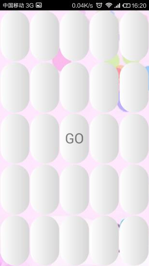 玩休閒App|进击的白块儿免費|APP試玩