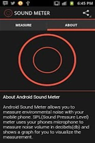 Android的声级计