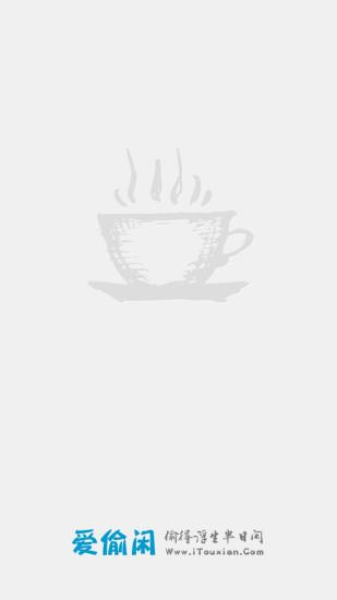 【財經】爱彩乐彩票-癮科技App