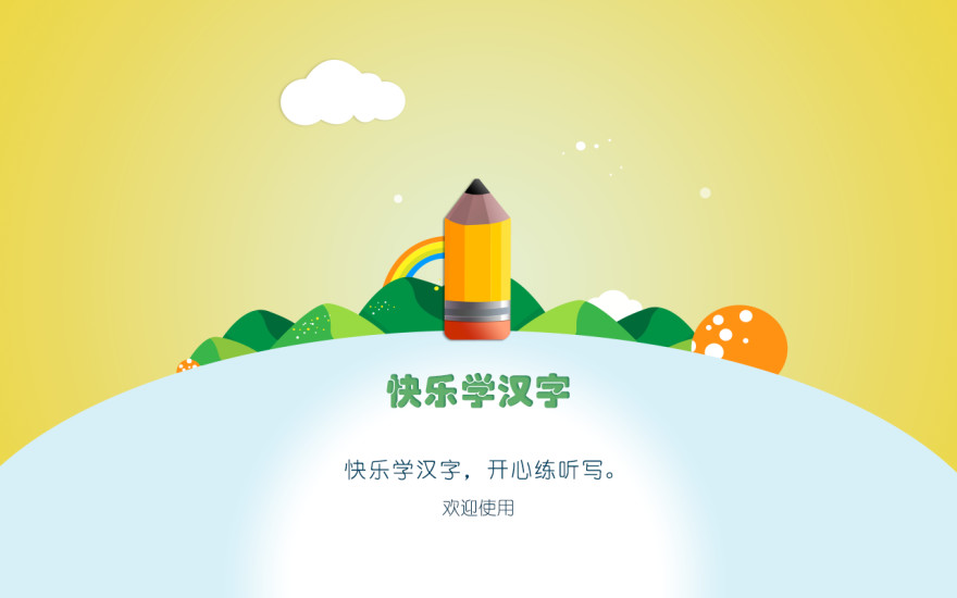 多益測驗核心單字書TOEIC Vocabulary Builder(1 書+ 1 CD) | TAAZE ...