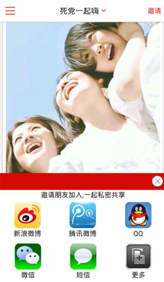 智慧型手機使用指南 - 19.儲存裝置(手機空間分配) - YouTube