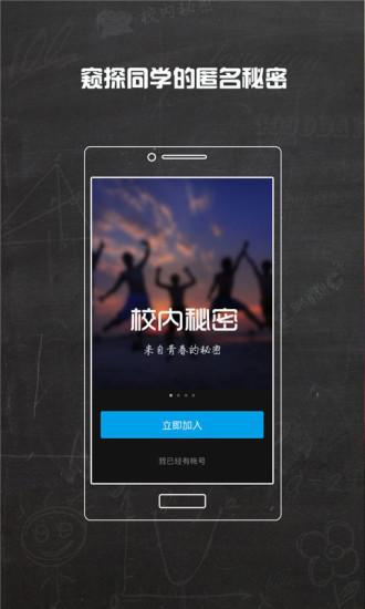 西藏。不可思議之旅 - arosa5433 - 痞客邦PIXNET