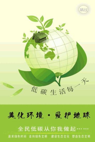 园林绿化工程网