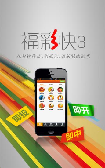 不是iPhone 5s 也能拍慢動作影片- Slo-mo Mod | iPhone News 愛瘋了