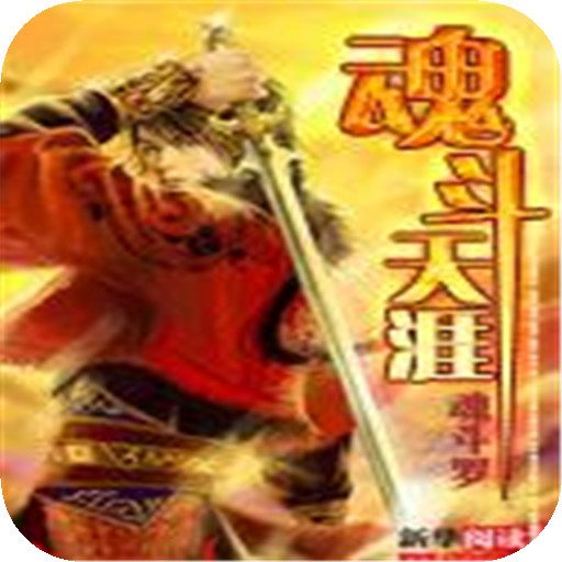 關於iPad 2 PART.6:日文辭典@ 點點點的ACG :: 痞客邦PIXNET ::
