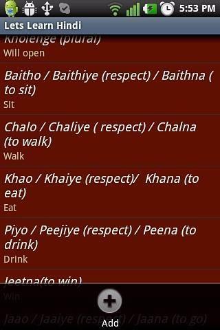 Lets Learn Hindi