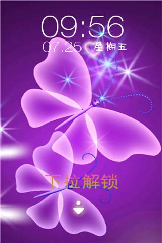 紫色梦幻蝴蝶动态壁纸锁屏
