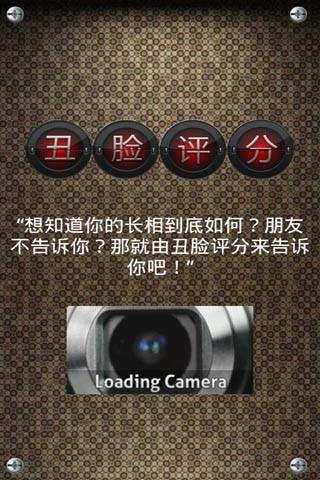 台灣360安全衛士v4 永久免費破解版 - 台灣360,安全娛樂的好幫手